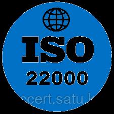 Сертификация СТ РК ИСО 22000, г. Астана