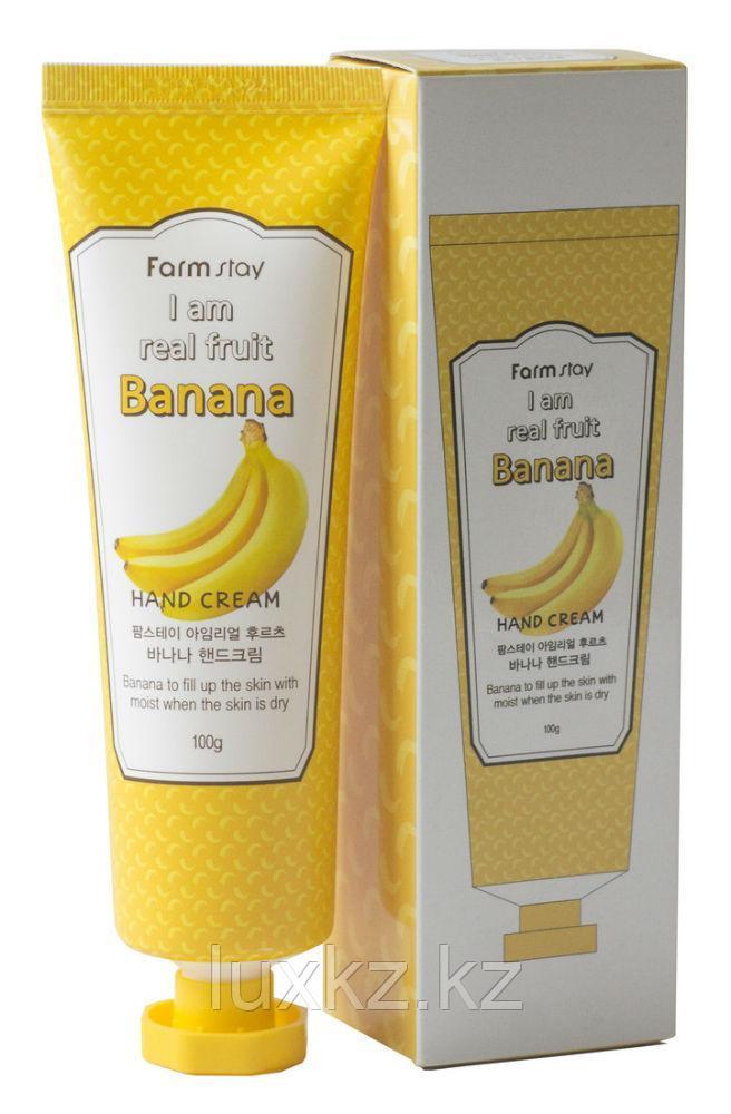 Крем для рук с запахом банана от FarmStay