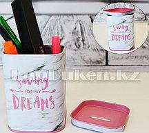 """Копилка органайзер 2 в 1 подставка для карандашей 11,5*8 см """"Saving for my dreams"""" бело-розовая"""
