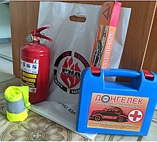 Огнетушитель для машины в комплекте