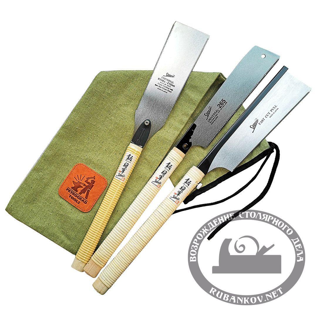 Пилы японские Shogun, набор N1, 3шт