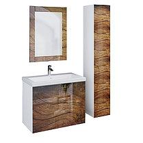 Зеркало Glass (Тёмно - бежевый) с подсветкой., фото 3
