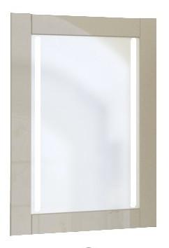 Зеркало Glass (Тёмно - бежевый) с подсветкой.