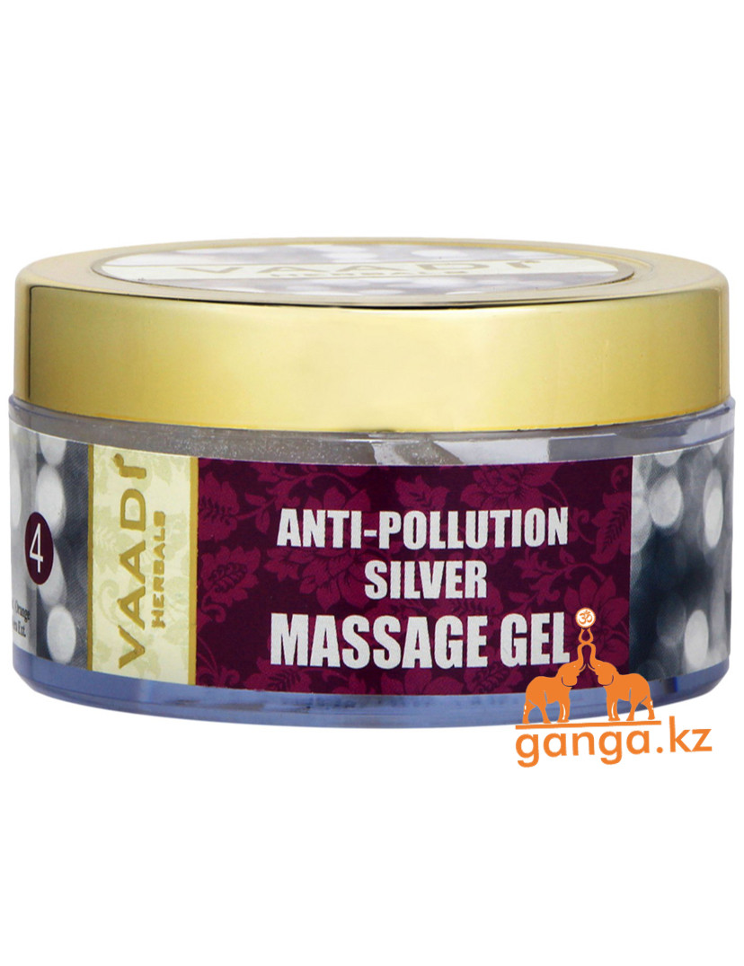 Массажный гель для лица с частичками серебра (Anti-Polution Silver Massage Gel VAADI Herbals), 50 гр