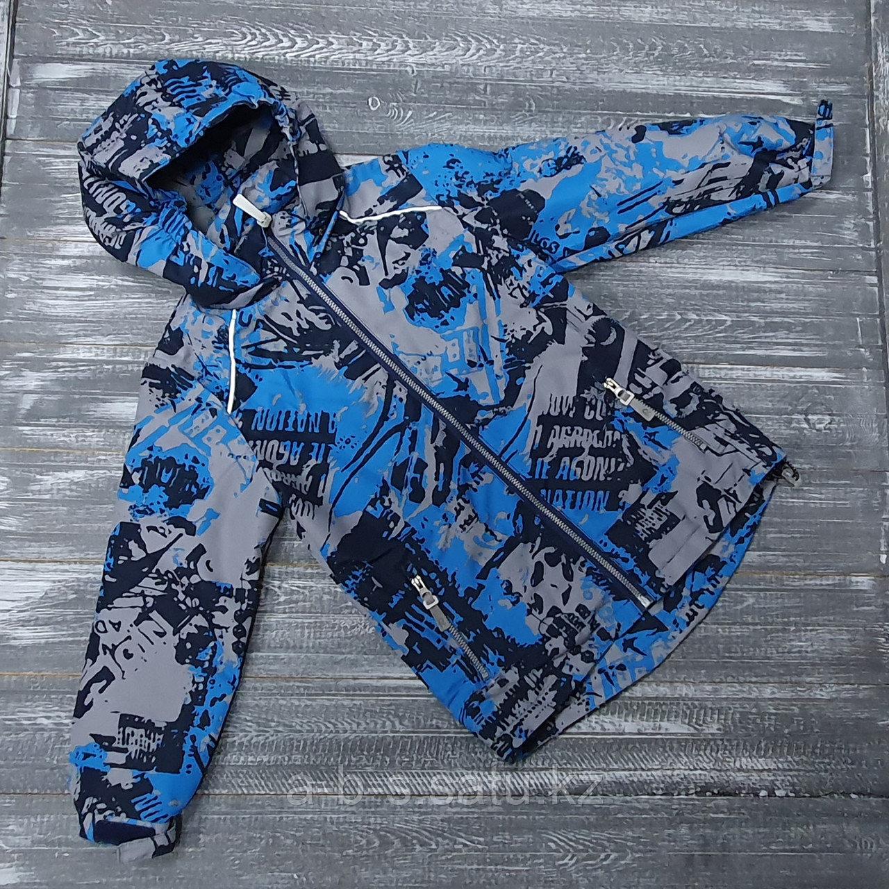 Ветровка серо-синяя (мембранная)