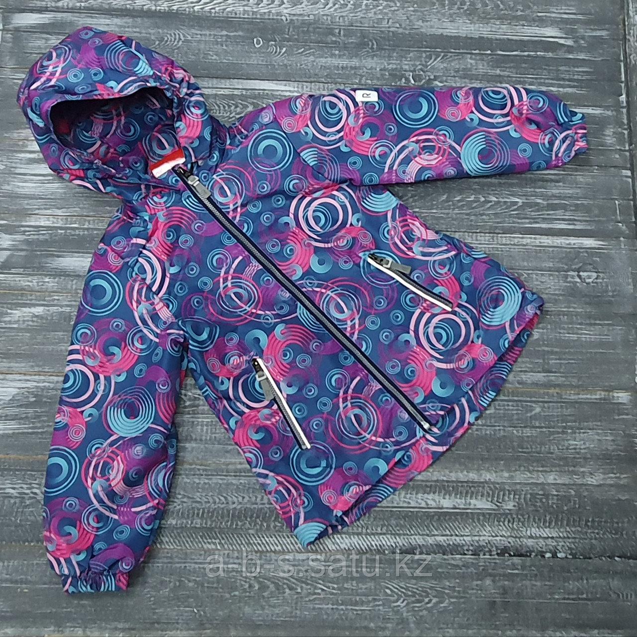 Ветровка фиолетовая