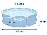 Каркасный круглый бассейн 305х76 см Intex 28200, фото 2