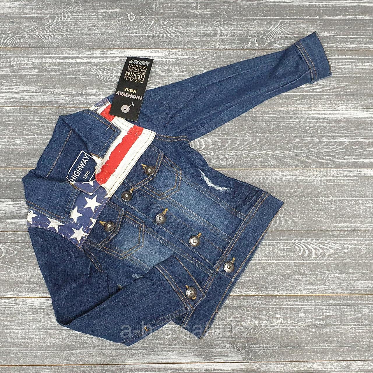Джинсовка синяя (America)