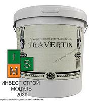Натуральный жидкий травертин