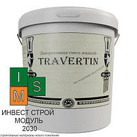 Жидкий травертин для фасада