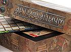 Артифициум, фото 3