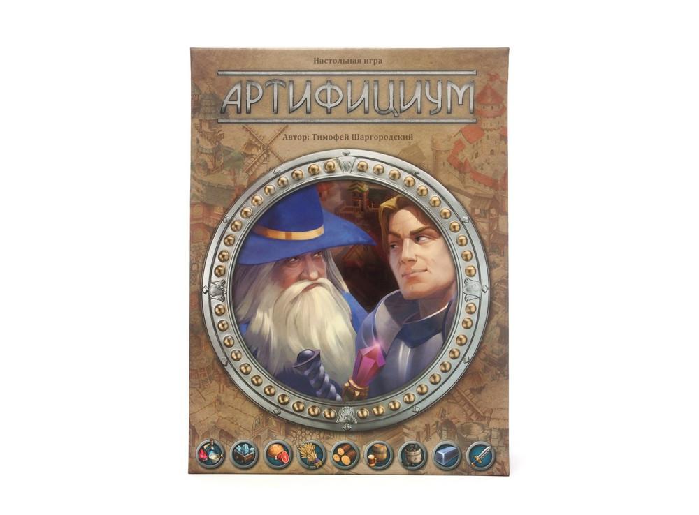Артифициум