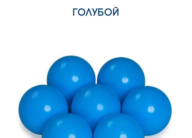 Шары в сухой бассейн голубые