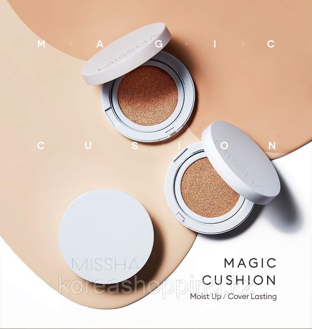 Кушон увлажняющий, Missha Magic Cushion Moist Up SPF50+/PA+++ (Тон №23)