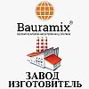 Завод BAURAMIX