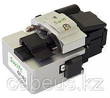 Скалываталь для оптоволокна Ilsintech CI, CI-03B