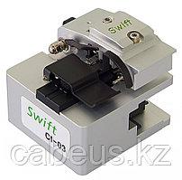 Скалываталь для оптоволокна Ilsintech CI, CI-03A