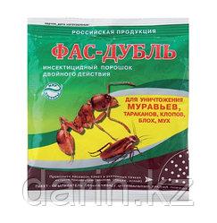 """Защита от насекомых """"Фас-Дубль"""" (саше 125гр.)"""