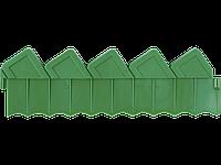 Ограждение для клумб GRINDA, 288см, цвет зеленый