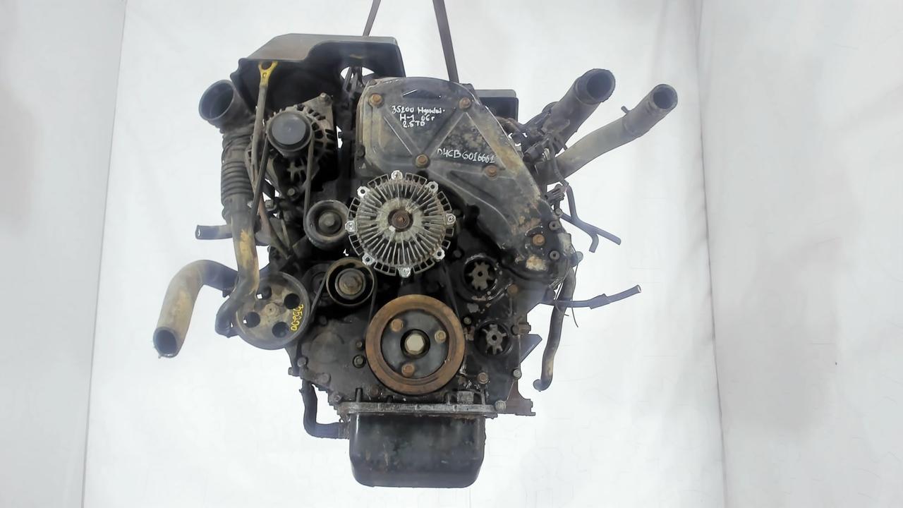 Двигатель (ДВС) Hyundai H1 Starex  2.5 л Дизель