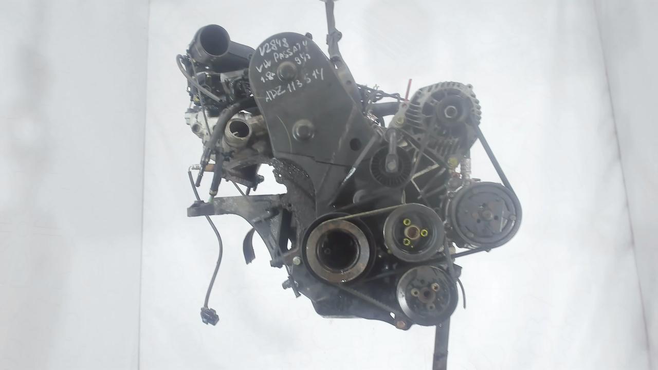 Двигатель (ДВС) Volkswagen Passat 4  1.8 л Бензин