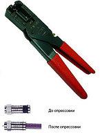 Инструмент опрессовочный для компрессионных разъемов Hyperline, F/ RG-59, RG-6, HT-508