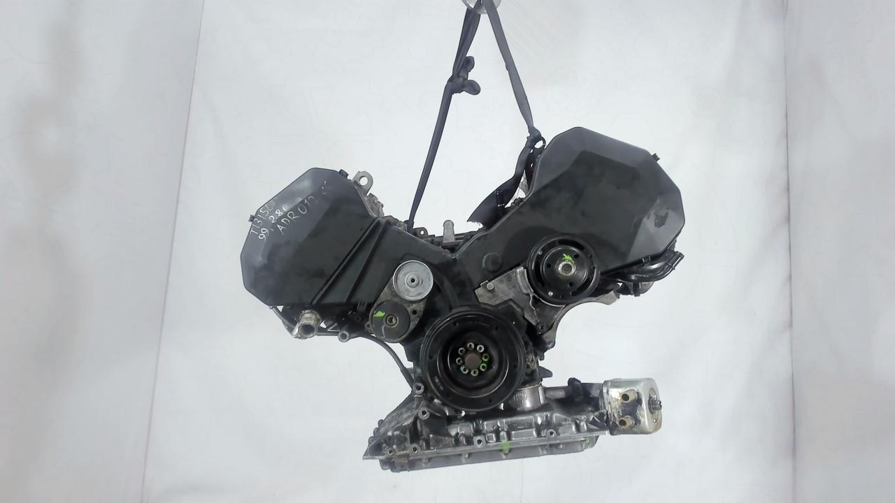 Двигатель (ДВС) Audi A8 (D2)  2.8 л Бензин