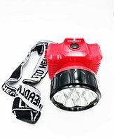 Налобный фонарь LP-582, фото 1