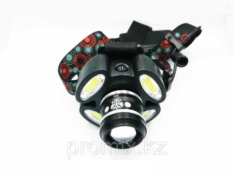 Налобный фонарь MX-862 ZOOM