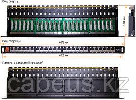 Коммутационная патч-панель Lanmaster, 19, 0,5HU, портов: 24хRJ45, кат. 6, экр., цвет: чёрный, LAN-PPC24S6