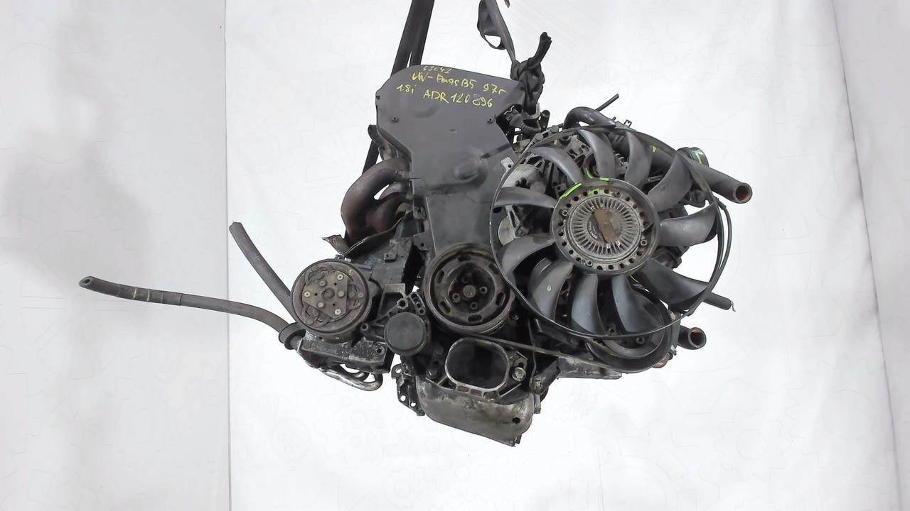 Двигатель (ДВС) Volkswagen Passat 5  1.8 л Бензин