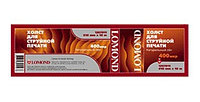 Холст Lomond XL Natural Canvas Dye, ролик 914 х 51 мм, 400 мкм, 10 метров (арт. 1207012)