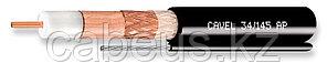 Кабель коаксиальный Cavel, PE, двухслойный экран 100 50, 75 /-3 Ом, бухта, 700 м, с тросом, цвет: чёрный