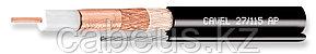 Кабель коаксиальный Cavel, PE, двухслойный экран 100 50, 75 /-3 Ом, бухта, 500 м, с зеленой полосой, с тросом,