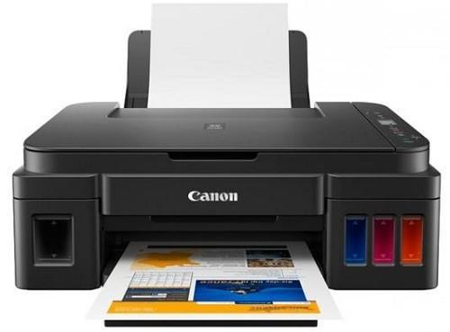 МФУ Canon PIXMA G2411 (арт. 2313C025)