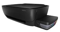 МФУ HP DeskJet GT 5820 (арт. X3B09A)