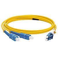 Коммутационный шнур оптический Lanmaster, Duplex SC/LC UPC/UPC, OS2 9/125, LSZH, Ø 3мм, 1м, цвет: жёлтый, LAN-2LC-2SC/SU-1.0