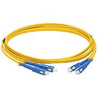 Коммутационный шнур оптический Lanmaster, Duplex SC/SC UPC/UPC, OS2 9/125, LSZH, Ø 3мм, 5м, цвет: жёлтый, LAN-2SC-2SC/SU-5.0