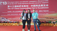 Май 2015 года. Наши сотрудники принимали участие в 13-й Выставке Китайских Товаров в Казахстане совместно с нашими партнерами из Yuantong Century.