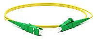 Коммутационный шнур оптический Hyperline, Simplex LC/SC APC, OS2 9/125, LSZH, Ø 2мм, 1м, цвет: жёлтый, FC-S2-9-LC/AR-SC/AR-H-1M-LSZH-YL