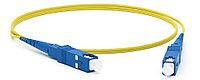 Коммутационный шнур оптический Hyperline, Simplex SC/SC UPC, OS2 9/125, LSZH, Ø 2мм, 1м, цвет: жёлтый, FC-S2-9-SC/UR-SC/UR-H-1M-LSZH-YL
