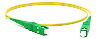 Коммутационный шнур оптический Hyperline, Simplex SC/SC APC/APC, OS2 9/125, LSZH, Ø 2мм, 1м, цвет: жёлтый, FC-S2-9-SC/AR-SC/AR-H-1M-LSZH-YL