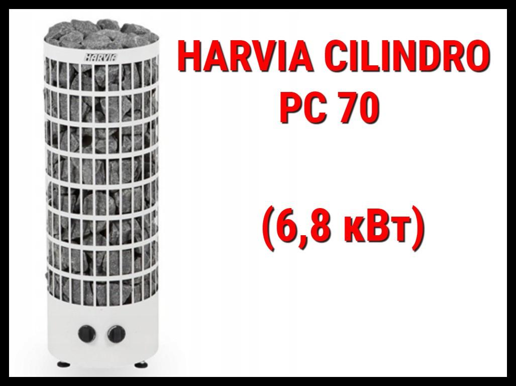Электрическая печь Harvia Cilindro PC 70 со встроенным пультом