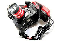 Налобный фонарь CYZ-YF2905