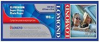 Фотобумага Lomond Super Glossy Resin Coated, 914 х 50,8 мм, 190 г/м2, 30 метров (арт. 1201032)