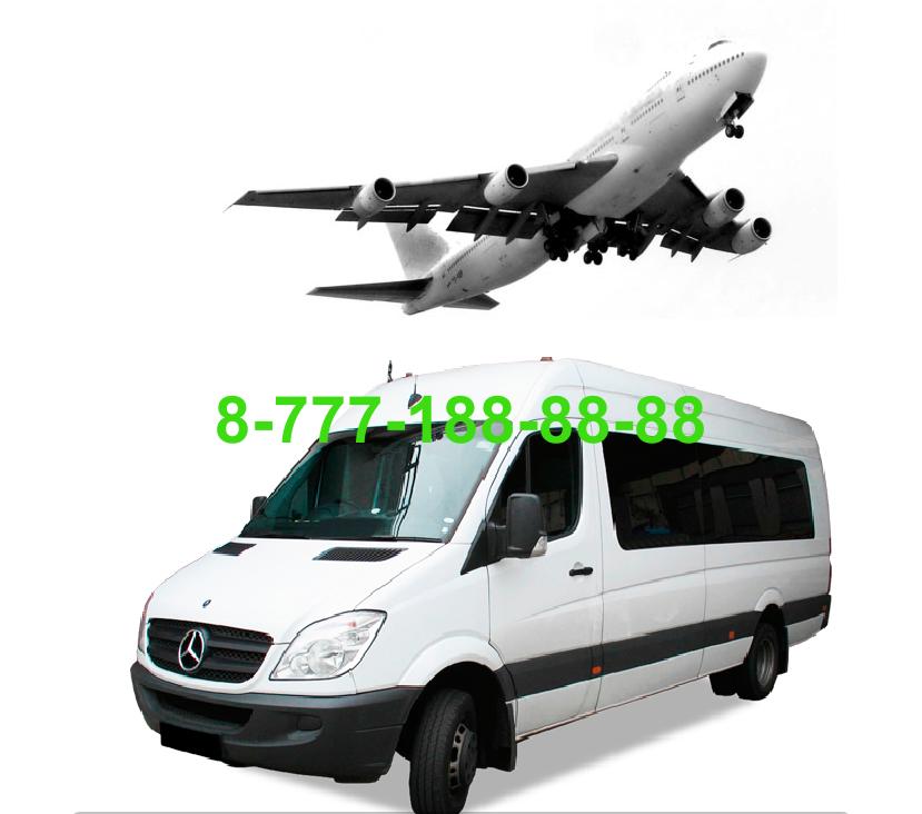 Перевозка умершего самолетом, груз 200 перевозка