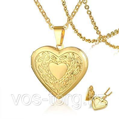 Кулон-медальон на цепочке ''Любовь в сердце''