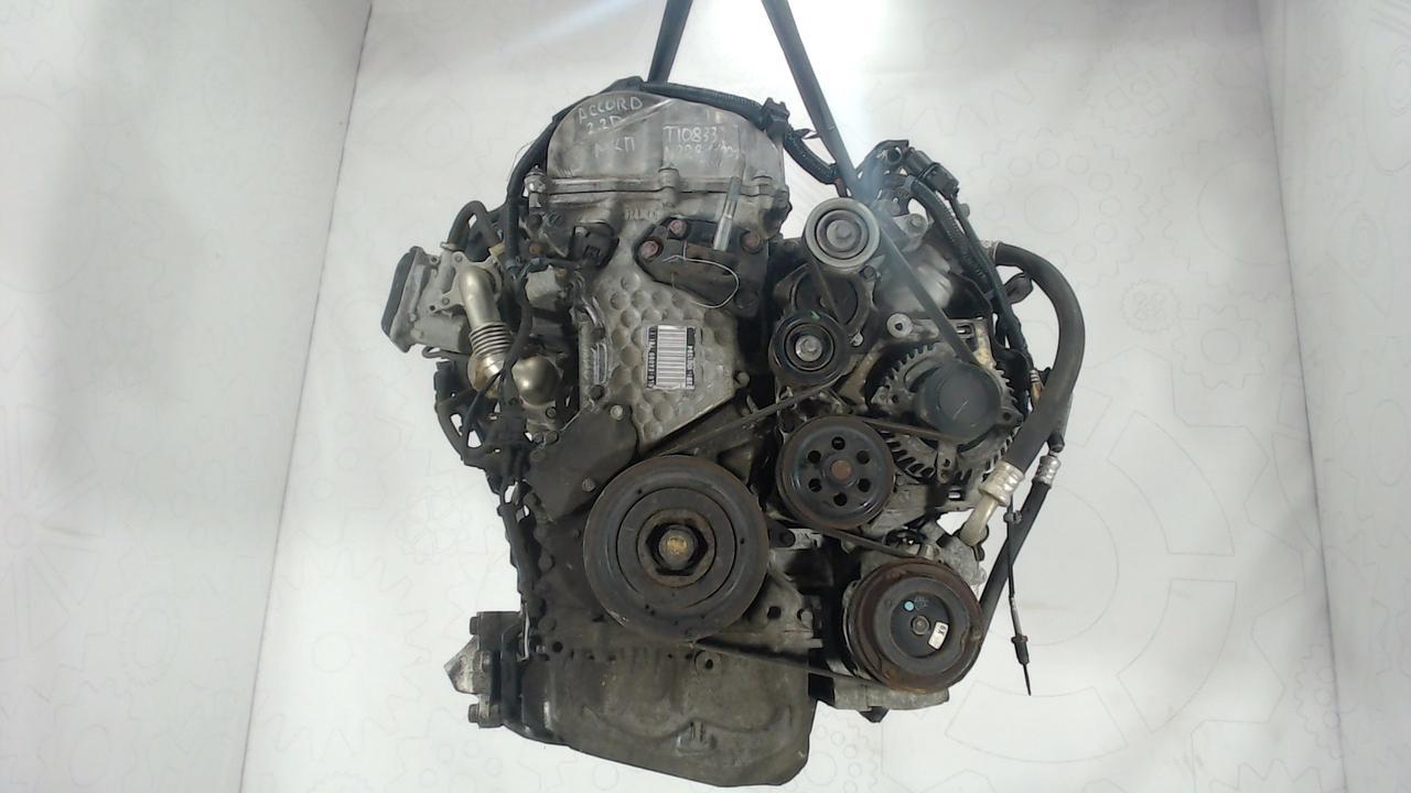Двигатель (ДВС) Honda Accord 8  2.2 л Дизель