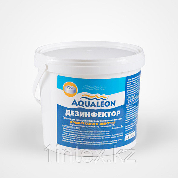 Дезинфектор КОМПЛЕКСНЫЙ табл. 200г/3кг ведро, медлен. хлор