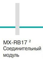 Опция Sharp MX-RB17 (арт. MXRB17)
